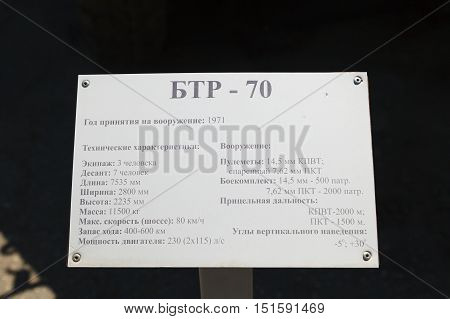 Plate Of Btr-70