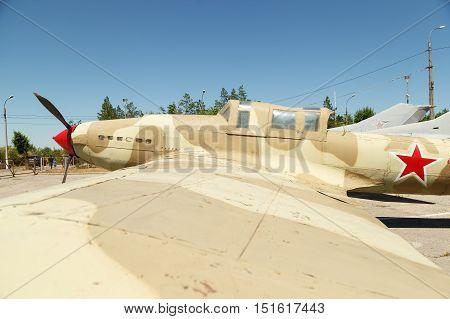 Plane Silt-2 Attack Plane