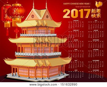 Calendar for 2017 on the background of the Chinese Palace in vector form. The year of the fire rooster is an inscription in Chinese. Chinese Palace on a red background. Vector illustration