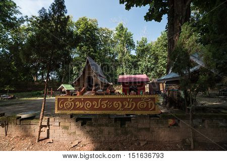 CHIANG RAI THAILAND - OCTOBER 132016 - Pra tu Pha Sak Shrine (Chiang Saen Shrine) is located before everyone entry to Chiang saen districtChiang Rai Thailand.