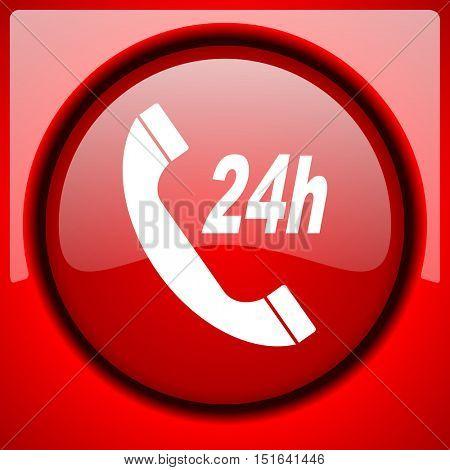 service red icon plastic glossy button