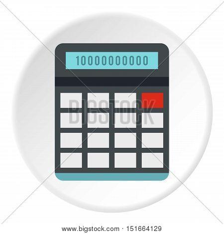 Calculator icon. Flat illustration of calculator vector icon for web