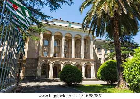The Cabinet Of Ministers Of Abkhazia