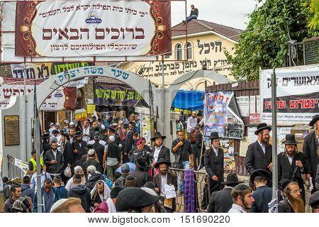 The pilgrims Hasidim Jews at the grave of Rabbi Nachman. Uman Ukraine - 2 October 2016.