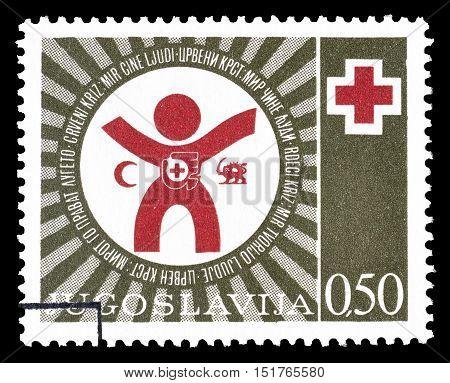 YUGOSLAVIA - CIRCA 1967 : Cancelled postage stamp printed by Yugoslavia, that shows Emblem.