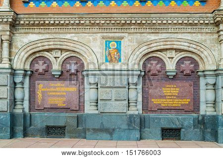 ST PETERSBURG RUSSIA - OCTOBER 3 2016. Cathedral of the Savior on Spilled Blood - a niche of the temple with a commemorative plaques describing the memorable events of the reign of Alexander II