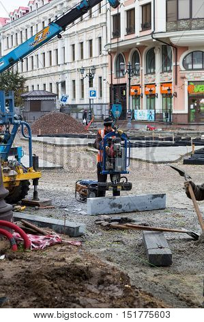 Odessa, Ukraine - October 11, 2016: Major Overhaul Of Urban Roads And Tram Tracks. The Workers, Cons