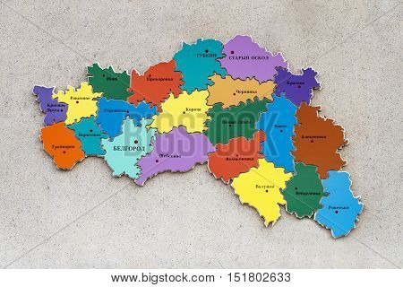 BELGOROD, RUSSIA - OCTOBER 08, 2016: Administrative map of the Belgorod region with the municipal districts. Color map on a street wall. Color map on a street wall.