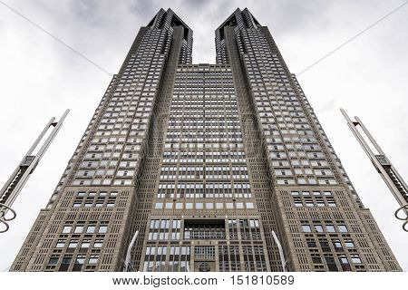 Tokyo, Japan - April 20, 2014: View Tokyo Metropolitan Government Building, also referred to as Tokyo City Hall. The design of the building, by architect Kenzo Tange, has many symbolic touches.