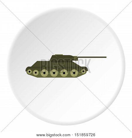 Tank icon. Flat illustration of tank vector icon for web design