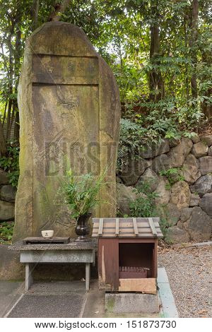 Kyoto Japan - September 16 2016: A stela with the chiseled picture of Quan Yin stands in a corner of the formal garden at Shorenin Buddhist Temple. Weather took its toll on the old stone.