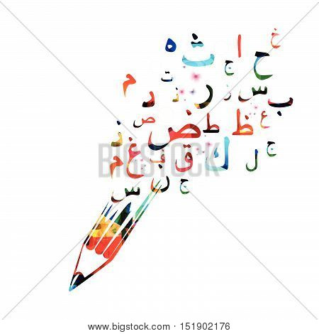 Arabic Islamic calligraphy symbols vector illustration. Colorful Arabic alphabet text design, Arabic letters and typography background, education concept, creative writing and creation, storytelling