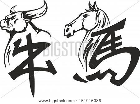 Chinese Hieroglyphs Of Bull And Horse