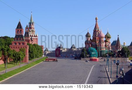 The Kremlin, Vasily Blazhennogo'S Cathedral