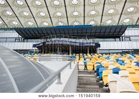 Kyiv Ukraine - October 15 2016. Olimpic Stadium NSC Olimpiyskiy. Players entrance to the field seats for President and VIP guests. Total capacity 70050 seats Architector Yuri Seregin