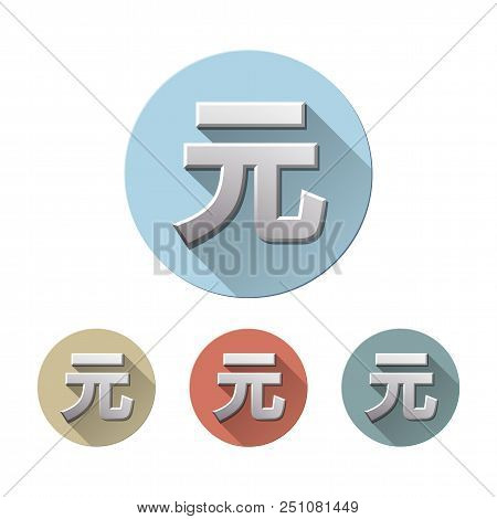 Set Of Chinese Yuan Local Symbol Currency Sign On Colored Circle Flat Icons, Isolated On White. Meta