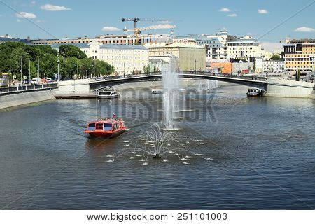 Fountain On The Bypass Channel In Moscow. Russia