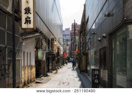 Fukuoka Nakasu Alleyway
