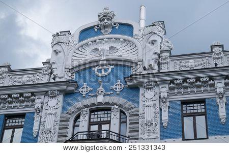 Art Nouveau architecture on a building facade in Riga, Latvia poster