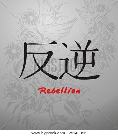 Rebellion in Japanese