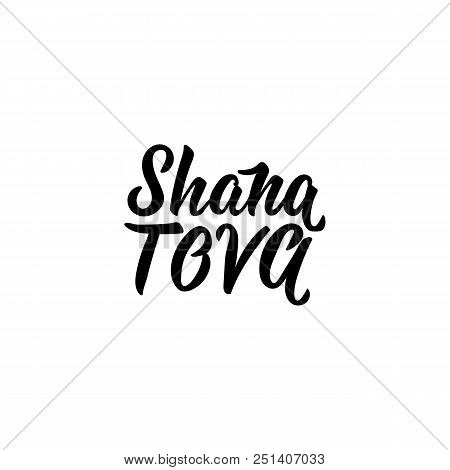 jewish new year template for postcard or invitation card