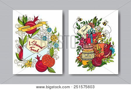 rosh hashanah jewish new year card templates with apple pomegranate holiday gifts and