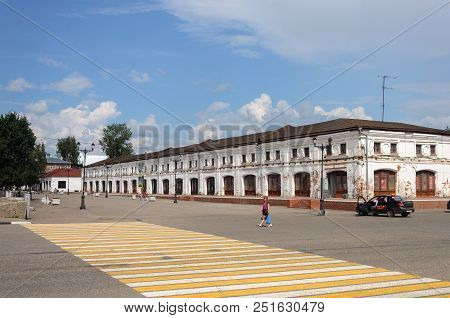 Yuriev-polsky, Russia - July 15, 2018: Square In Ancient Russian Town Of Yuriev-polsky, Vladimir Reg