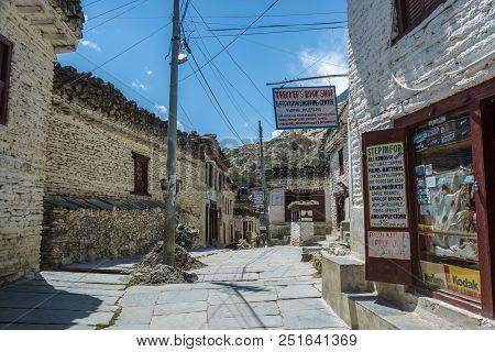 A Narrow Village Street In A Mountain Village On 9 April 2018 Marfa, Nepal.