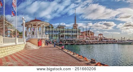 Sochi, Russia - February 23, 2016: Rotunda On The Background Of The Seaport. The Photo Shows The Rot