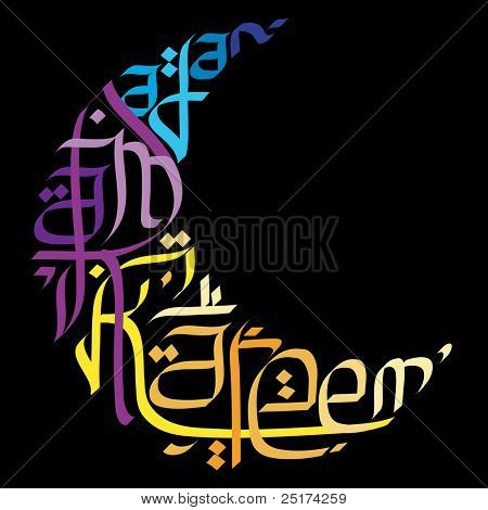 Ramadan greetings in english calligraphy of halfmoon shape