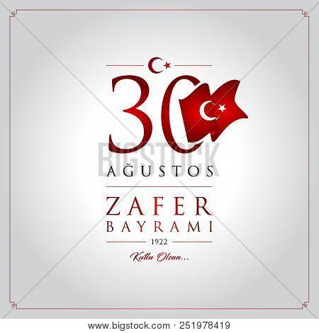 30 Agustos Zafer Bayrami Vector Illustration. (30 August, Victory Day Turkey Celebration Card.)