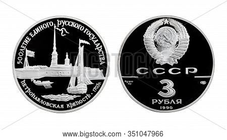Three Rubles Silver Commemorative Ussr Coin In Proof Condition On White. 500th Anniversary Of Russia