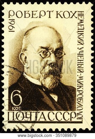 Moscow, Russia - February 14, 2020: Stamp Printed In Ussr (russia), Shows Robert Koch (1843-1910), G