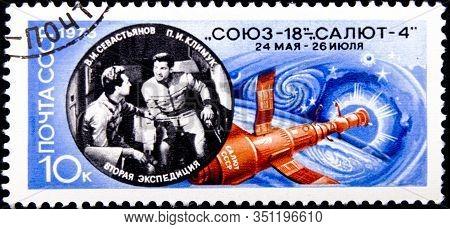 02 08 2020 Divnoe Stavropol Territory Russia Ussr Postage Stamp 1975 Space Flight Of Soyuz-18 Sevast
