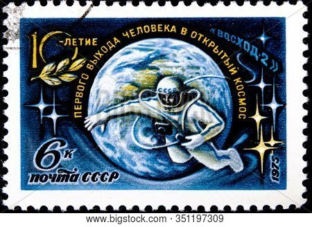 02 08 2020 Divnoe Stavropol Territory Russia Postage Stamp Ussr 1975 The 10th Anniversary Of First S