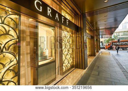 HONG KONG, CHINA - CIRCA JANUARY, 2019: display window at Graff store in Hong Kong. Graff is a British multinational jeweller based in London.