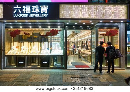 HONG KONG, CHINA - CIRCA JANUARY, 2019: Luk Fook Jewellery storefront in Hong Kong.