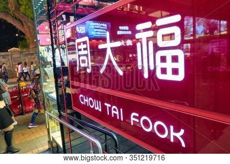 HONG KONG, CHINA - CIRCA JANUARY, 2019: close up shot of Chow Tai Fook sign in Hong Kong.
