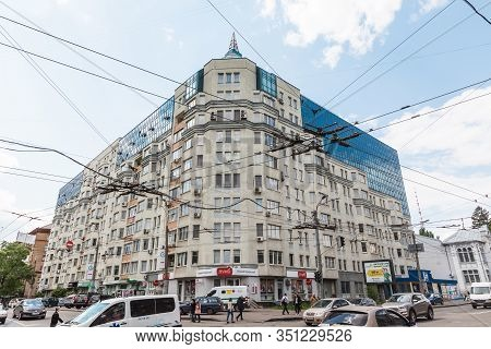 The Streets Of Kyiv