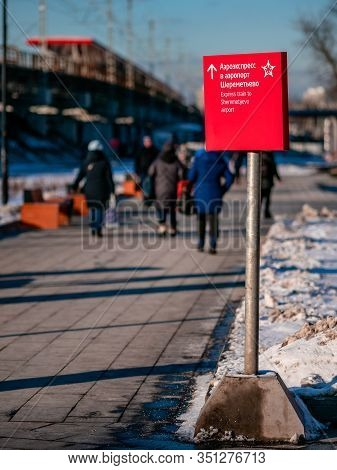 Moscow, Russia - February 8, 2020: People Walk Near Okruzhnaya Station Of Moscow Central Diameter (m
