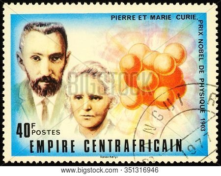 Moscow, Russia - February 18, 2020: Stamp Printed In Central African Republic, Shows Pierre And Mari
