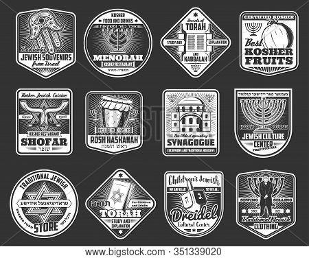 Judaism Religion Badges With Vector Jewish Torah, Israel Synagogue And Hanukkah Menorah, Star Of Dav