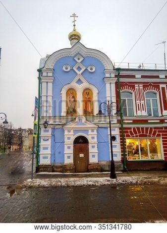 Russia Rybinsk Street Stoyalaya 6 House Church Of St.nicolas.farmstead Yugsk Dorofeeva Ostuni. Febru