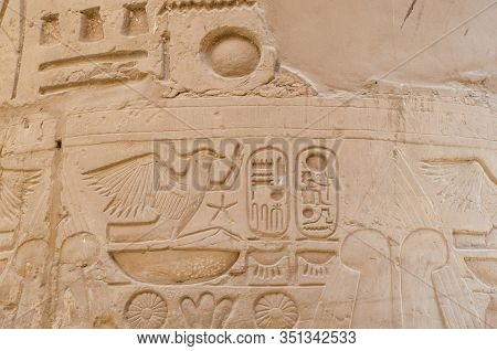 Karnak Column Details From The Ancient Egyptian Civilization. Karnak Temple In Luxor Is One Of The M