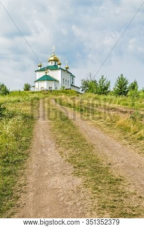 Landscape With A Country Road Along The Mountainside To The Church Of The Kazan Icon Of The Mother O