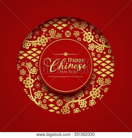 Happy Chinese New Year- Circle Groove Frame With Gold Plum Flower Texture And Text In Center Circle