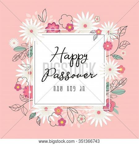 Pesah Celebration Concept , Jewish Passover Holiday. Greeting Card Spring Flowers. Vector Illustrati