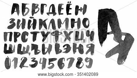 Watercolor Cyrillic Alphabet Uppercase Letters And Numerals Isolated On White Background
