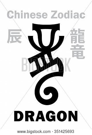Astrology Alphabet: Dragon -- Sign Of Chinese Zodiac. Also: Azure Green Dragon (qing Long), Legendar