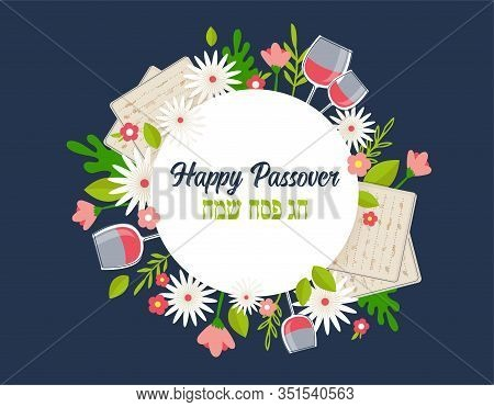 Pesah Celebration Concept , Jewish Passover Holiday. Greeting Cards With Traditional Four Wine Glass